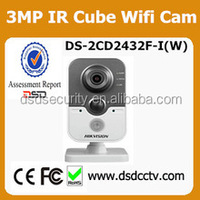 DS-2CD2432F-IW mini ip wifi camera hikvision wireless outdoor security