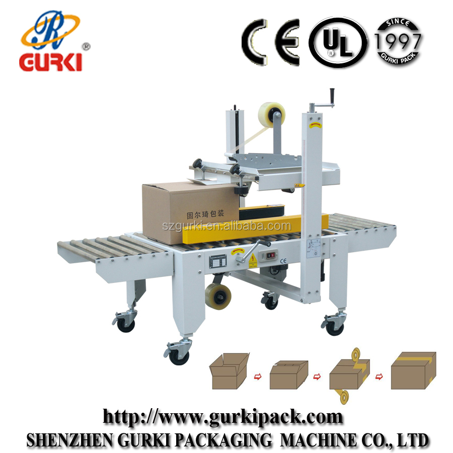 compact build top and bottom carton box sealing machine