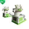 Orchard branch wood pellet mill for sale canada