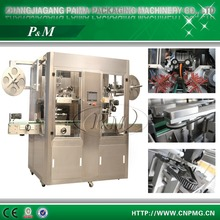 Double Heads Automatic Shrink Sleeve Labeling Machine for bottle body and bottle neck/bottle labeling machine