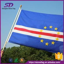 Hot Sale New Design Customized National Flag