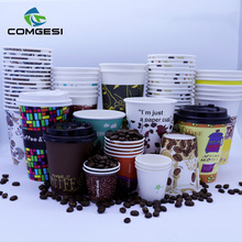 Hot Paper Cups_White Coffee Paper Cup with Lids_Beverage Paper Cups Wholesale