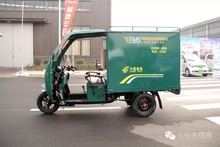 150cc/175cc/210cc three wheel motorcycle with closed cargo box/tricycle for advertising, express, fast food,refrigerator
