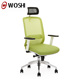 Adjustable height PU armrest mesh back office chairs wholesale