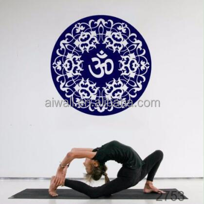 <strong>K12</strong> DIY Removable Flowers Yoga 3G Mandala Vinyl Wall Stickers Muslim Calligraphy Wall Decal Home Decor For Religious Belief