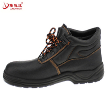 Men gender cheaper safety boots steel toe safety shoes security boots