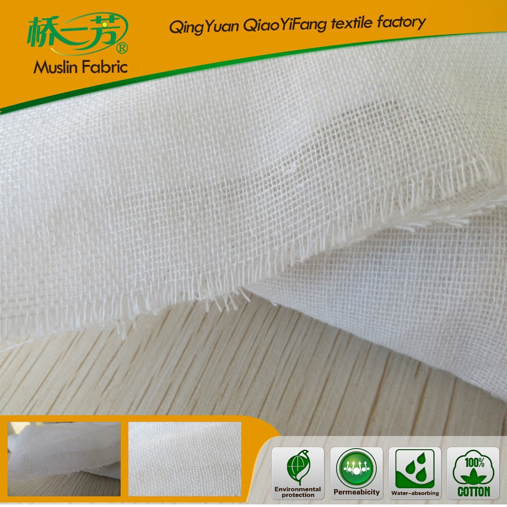 supplying spot unbeached white muslin fabric non-fluorescent agent
