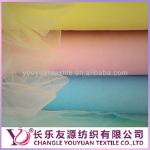 Premium Colored Fine Nylon Diamond Net Tulle Netting in Fold Bolts
