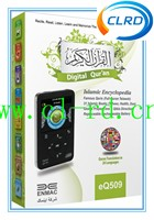 islamic quran player quran mp3 mp4 player