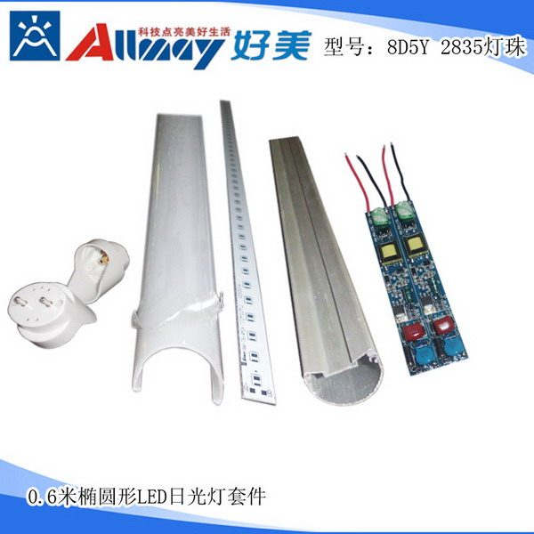 Discount Custom-Made Smd Gy10 Led Tube