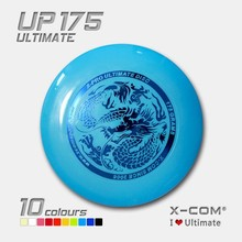 wholesale outdoor sports 175g ultimate frisbee customed your own logo