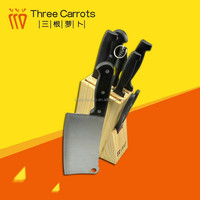 Classical Black Handle Stainless Steel Kitchen Knife Sets with Block