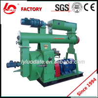 Factory Professional Supply Hops Pellet Making Machine