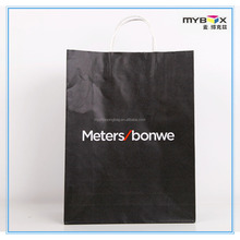 Custom Made Promotional Cheap Small Brown Kraft Paper Bags