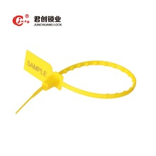 pull tight plastic strip security seal disposable seals manufacturer JCPS111
