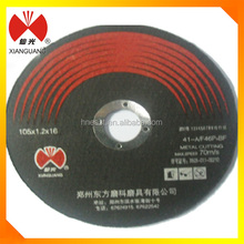 Power tools abrasive hard disk cutting disk
