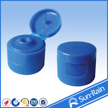 plastic jars with flip top lids