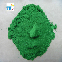 Pigment Green 50 (Cobalt ( Titanate) Green )/PG50