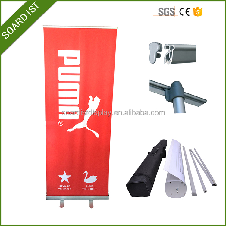 High quality cheap oval pop up banner for promotion