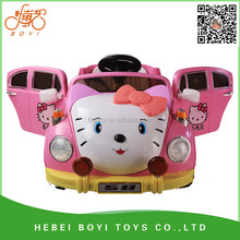 four wheel mini electric kids car hello kitty lovey kids car from boyi company