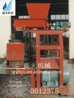 Eco-friendly metal powder granulating machine