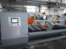 Bopp/paper/PE/PVC/masking tape/film cutting and making machine