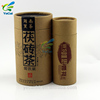 Cylinder Customized Printing Recyclable Kraft Paper tube Packaging 30ml 50ml E Liquid E-Juice Paper Tube Cylinder Box