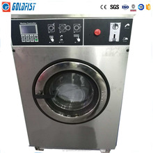 2018 new Automatic self-service coin washer for cleaning shop