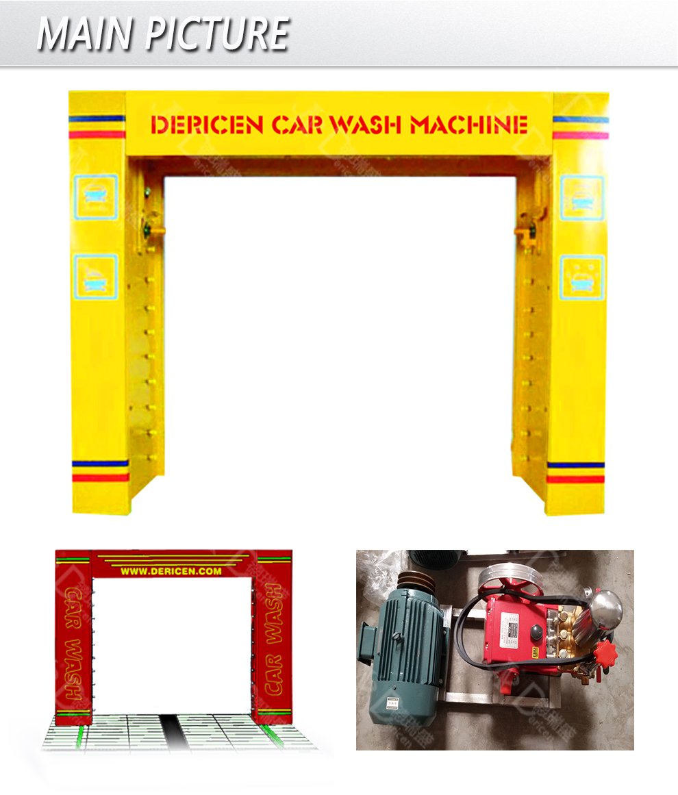 Dericen DWX1 Touchless Car Wash Machine Parts