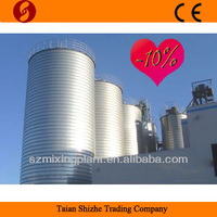 Grain storage silo hot sale with low price