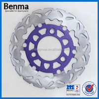 motorcycle disc brake kit/brake repair kits