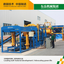 fly ash brick making machine QT10-15 Automatic brick making machine united arab emirates
