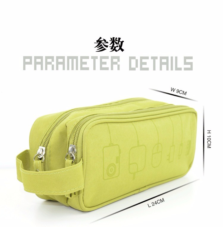 Universal travel cable organizer Multi-function digital travel bag mobile phone accessories cable storage bag