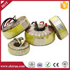 High Voltage Electronic Power Transformer 10KVA