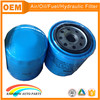 Hino oil filter as 15208-h8910