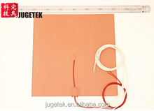 "300 X 300mm (approx. 12"" X 12"") 24V 400W, Universal Flexible Silicone Heater Mat/Pad, 3D Printer Heated Bed"