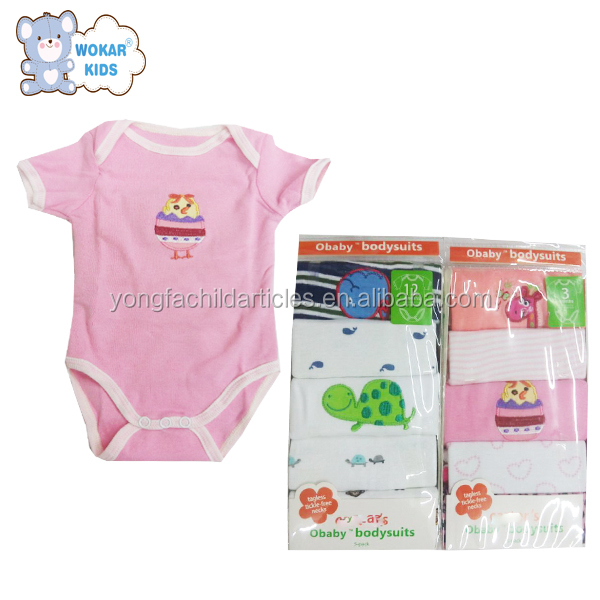 Cheap Wholesale Adult Baby Clothes Patterns
