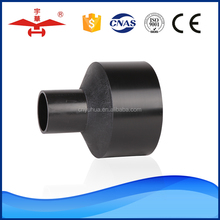 Yuhua Factory Clean Energy Application Standard 140-306 Length PE Butt Fusion Reducer Buttfusion Molded Fittings/ Pipe Reducer