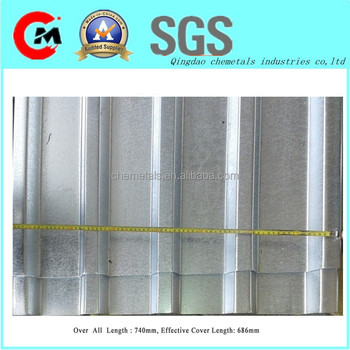 IBR 686 Roofing Sheets