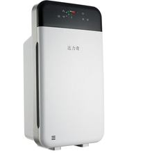 CE pure it portable air purifier for home