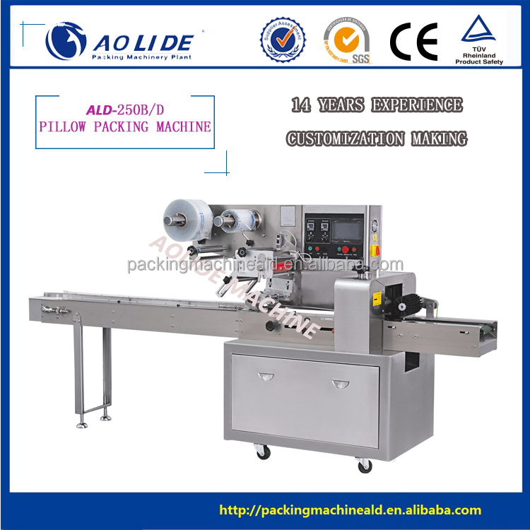 foshan aolide packing machinery quality pillow packing machine for ice lolly