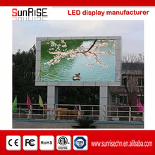 hot sale display audio video P6, P8, P10 outdoor advertising led billboard/outdoor led display