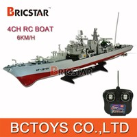 1:275 large scale rc boats, military rc boats for sale with 6km/h speed.