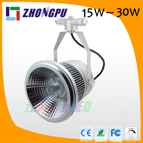 21w track light adaptor track light adapter