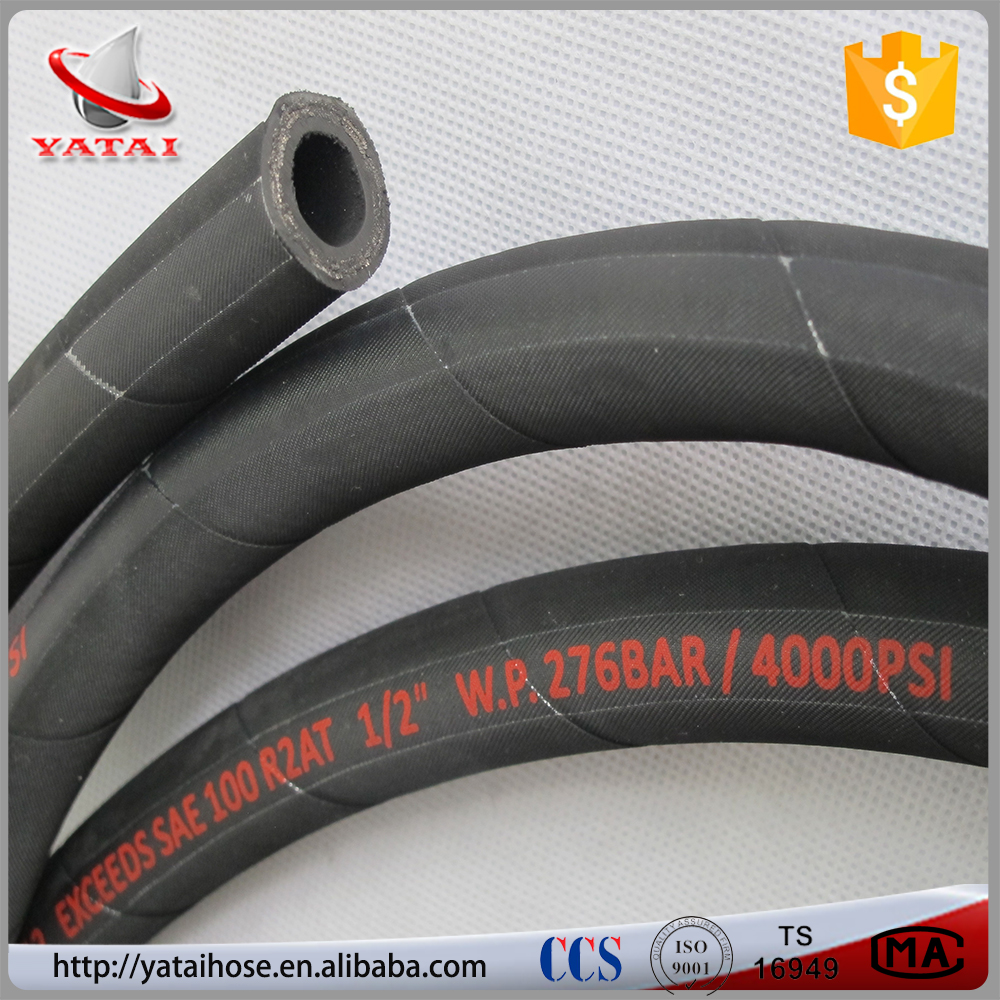 China Supplier Multifunctional Flexible Hydraulic Rubber LPG Gas Regulator Hose