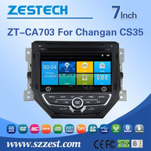 Multilingual Menu Car Multimedia Audio player car stereo for Changan CS35