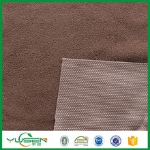 Polyester Polar Fleece Bonded Stretch Textile Fabric for Outdoor Jacket