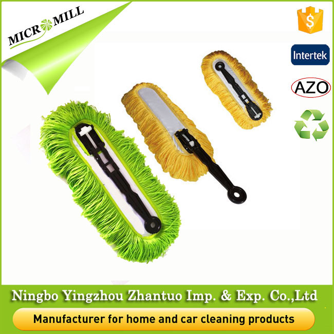 MICROMILL PP duster with plastic handle magic cleaning rainbown duster