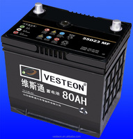 12V 55D23L MF Car Battery