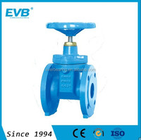 Gear drive wedge type gate valve
